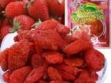 热销蜜饯  台湾进口食品 大湖一番草莓干 100克休闲特产