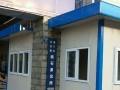 平湖活动房曹桥简易房彩板房彩钢雨棚