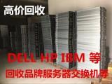 回收二手服务器内存硬盘交换机显示器等相关设备