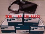 横河YOKOGAWA有纸记录仪DR1230色带