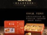 重庆华美月饼团购厂家直销