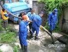 厚街厕所疏通 下水道疏通 清理化粪池 高压车疏通