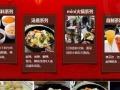 福州麻辣烫加盟,小本创业,小店面运营月入4万