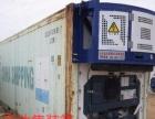 专业保温集装箱房 冷藏集装箱