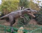 自贡大型侏罗纪仿真恐龙制作厂家