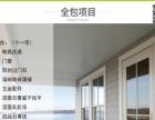 专业提供淮安家居设计、店面、酒店、酒楼、别墅、写字