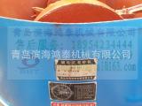 供应铸造机械 间歇式碗型混砂机 各规格抛丸机