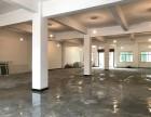 灞桥区450多平方米库房 办公室 住宿出租