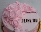 生日蛋糕同城送上门新鲜现做儿童蛋糕祝寿蛋糕婚礼蛋糕