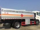 转让 油罐车东风国五油罐车带手续低价转让