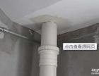 吴江专业修理水管-水龙头-三角阀-水箱漏水维修
