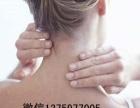 颈椎问题引起的头痛头晕高血压颈肩腰腿痛
