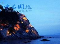 青岛到厦门+鼓浪屿+永定土楼+武夷山+天游峰5天4晚跟团游44C