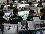 北京家电维修培训机构
