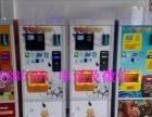 兑币机 微信自助兑币机 适应于各种商店超市和娱乐场