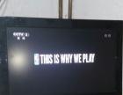 长虹26寸高清液晶电视