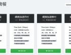较新稳定ss科学上网工具 ss账号购买推荐 香港ss账号