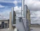 潮州废气处理设备供应商,价格合理,品质保证