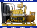 供应700KW济柴系列8190ZLC无刷柴油发电机组含税出厂价格
