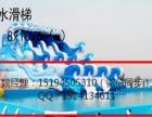 厂家供应新款儿童游乐充气城堡 大型水滑梯,闯关嘉年华、沙滩池
