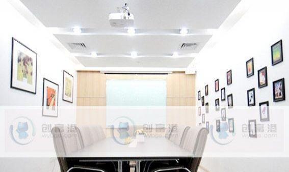 朝阳写字楼出租精装小型办公室出租注册地址挂靠