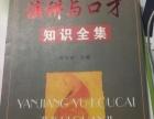大学本科正版书