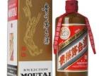 高价回收国宴专用贵州茅台酒
