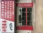 东丰县代办车辆业务