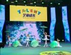 西城区少儿舞蹈培训机构 北京少儿舞蹈培训