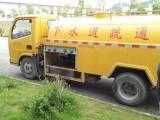宣城宁国管道清淤 清理化粪池 抽粪清洗下水道