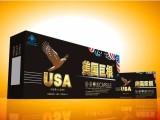 美国巨根一盒(价钱贵吗)几板几粒装+新闻报道~大概多少钱