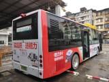 广州花都公交车广告公司 专业代理团队