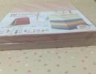 纸彩色纸 云彩包邮封面纸 装订机皮纹纸 装订封皮