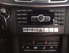 奔驰 E级 2015款 改款 E 200L-可按揭 可置换 欢迎