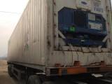 二手冷藏車15米凱莉機頭