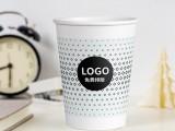 上海纸杯印刷一次性水杯纸杯logo广告杯7盎司9盎司印刷订制