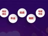 演壹圈与合项目简介