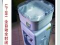 嘉兴袋装水送水公司电话可可水业
