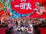 东城区年会舞蹈编排-年会开场舞创意-大气开场舞