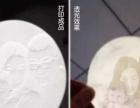 淮安3D打印服务手板制作毕业设计