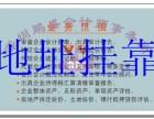 南山会计师事务所南山注册公司