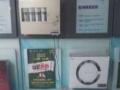美的原装净水器展柜带灯板