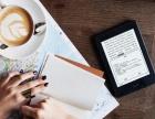 黑Kindle Paperwhite电子书阅读器:300 ppi