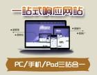 青岛小程序app制作头条推广网络百度推广公司哪家靠谱