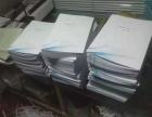 快印标书装订蓝图印刷画册彩色资料打印资名