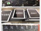 温州华硕 宏基 苹果 联想笔记本专业维修服务中心