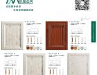 上海全铝家具,全铝家居型材批发,江苏铝材产品