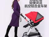 铝合金高景观婴儿车避震轻便婴儿推车折叠睡篮双向坐躺童车批发