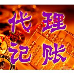 扬州发行产品流程及费用