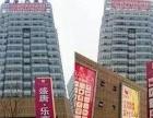 北塘核心地段,大润发旁乐享城即买即收益